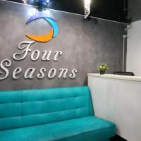 Отель Четыре сезона