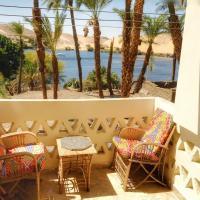 Guest houses, Basmatic Nubian Guest House