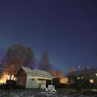 Aurora Bei Ji Guang Guesthouse