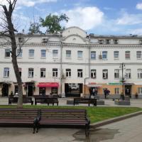 Hostel on Pyatnitskiy pereulok 8
