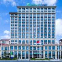Hotels, Holiday Inn Express Guian Yungu