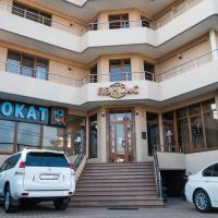 Отель ЛЭНСиС
