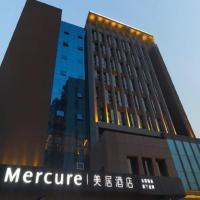 Hotels, Mercure Taiyuan E Tech