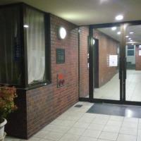 Apartments, Residence Uni awaza