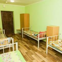 Хостел Общежитие жильё для рабочих