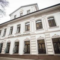 Бутик-Отель Княгини Ухтомской