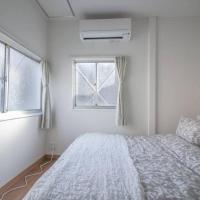 Villas, Naniwa Ryokan NEW Designer House/Tsuruhashi Stn 3min/Dotonbori, Namba, USJ