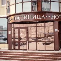 Отель Бизнес Отель
