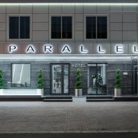 Отель Parallel Krasnodar