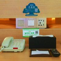 Hotels, GreenTree Inn Luoyang Train Station Zhuangyuanhong RoadHotel