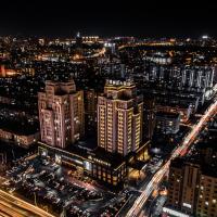 Hotels, Changchun Abrils Hotel