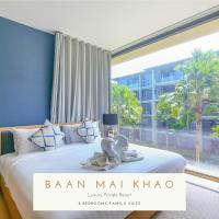 Baan Mai Khao Beachfront [ Two-Bedroom Family Suite ]