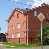 Гостевой дом На Чкалова