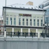 Отель Капитал