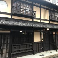 Мини-гостиницы, 京ノ家 五条西洞院