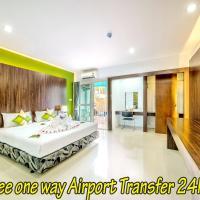 Nai Yang Place (Phuket Airport)