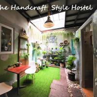 Хостелы, Teegether Hostel