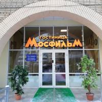 Отель Мосфильм