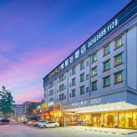 Hotels, Frida Hotels Guangzhou Baiyun International airport