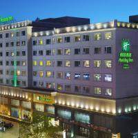 Hotels, Holiday Inn Hohhot