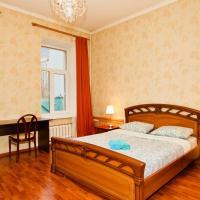 KvartiraSvobodna - Apartaments OLD ARBAT