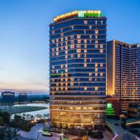 Hotels, Holiday Inn Nanjing Qinhuai South