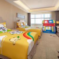 Resorts, Holiday Inn & Suites Hulunbuir