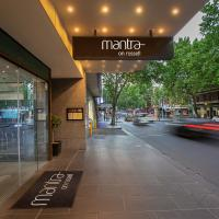Hotels near Comedy Theatre Melbourne - Mantra on Russell