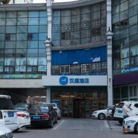 Hotels, Hanting Hotel(Tianjin Railway Station Xinkai Road)
