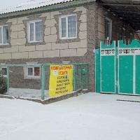 Homestays, Guest Kyrgyz House