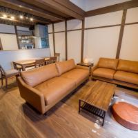 Дома для отпуска, RESI STAY Villa Silktree