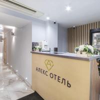 Aleks Hotel na Fontanke