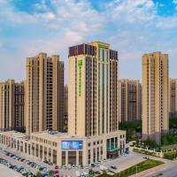 Hotels, Holiday Inn Express Yantai Fulai