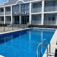 Отель Allura