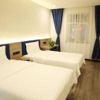 Hotels, 7Days Premium Shijiazhuang Xinshi Middle Road Branch