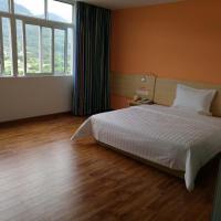 Hotels, 7 Days Inn Wuzhishan Yanhe South Road Branch