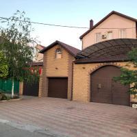 Гостевой дом На Новороссийской 58