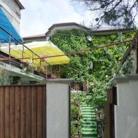 Гостевой дом Ирина на Декабристов