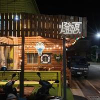 Проживание в семье, Hostel Summer Light