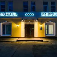 Отель Радио