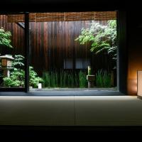Дома для отпуска, Rinn Premium Machiya Kyoto Shichijo III