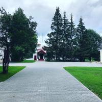 Гостевой дом Пасынково134