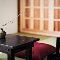 Мини-гостиницы, Kokonoe Machiya