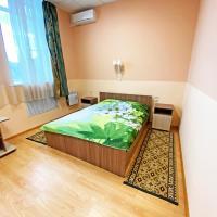 Smart Hotel КДО Вологда