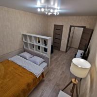 Комфортабельные апартаменты. Добро пожаловать!