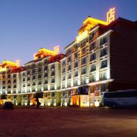Hotels, Baoshi International Hotel