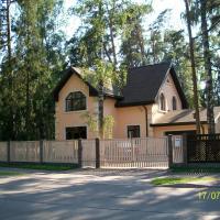 Villa Dzintars