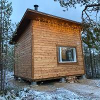 Aurora Husky Hut