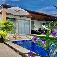 Nai Han garden villa