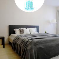 Новые апартаменты в ЖК Центральном
